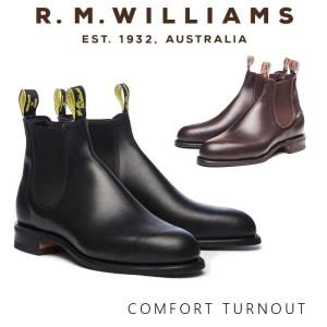 R.M.Williams サイドゴアブーツ(チェルシーブーツ) / Comfort Turnout|hassyu
