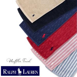ラルフローレンタオルマフラースポーツタオルをギフトボックスに入れてお届けします。 ラッピングして紙製...