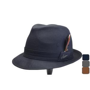 厚手過ぎないウール100%のフラノ生地。 比較的長い期間おかぶりいただけます  薄手ウールは帽子初心...