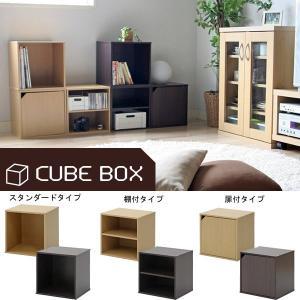 キューブボックス 収納ボックス  (FB)|hat-shop