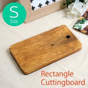 食卓をよりオシャレに彩る、天然木のカッティングボード。  【サイズ】 幅 約17.8cm 奥行 約1...