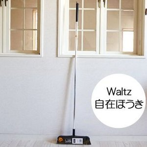 waltz  ワルツ自在ほうき|hat-shop