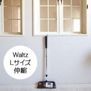 waltz  ワルツほうき 伸縮 L|hat-shop