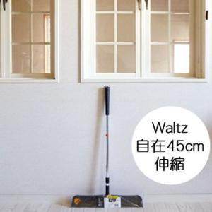 waltz  ワルツ自在ほうき 45cm 伸縮|hat-shop