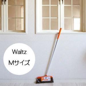 waltz  ワルツほうき  M オレンジ|hat-shop