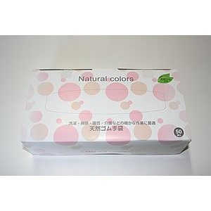 天然ゴム手袋 50枚入り   ●天然ゴム手袋なので自然にやさしく安全です。  ●使い捨てができ、衛生...