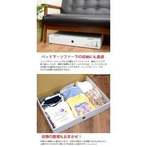 送料無料 収納ボックス メモリアル収納ボックス 4個セット|hat-shop|03