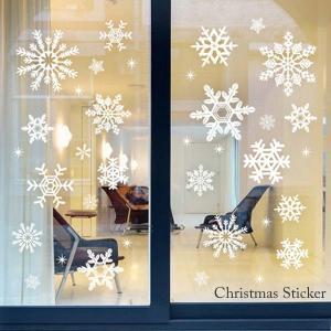 メール便送料無料 クリスマス用 ステッカー ガラスや壁のデコレーションに最適|hat-shop
