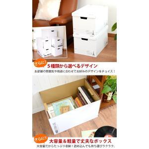 送料無料 収納ボックス クラフトボックスL 4個セット|hat-shop|02