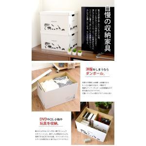 送料無料 収納ボックス クラフトボックスL 4個セット|hat-shop|03