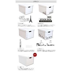 送料無料 収納ボックス クラフトボックスL 4個セット|hat-shop|04