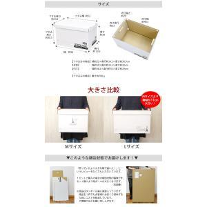 送料無料 収納ボックス クラフトボックスL 4個セット|hat-shop|05
