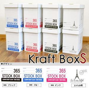 収納ボックス クラフトボックスS 単品|hat-shop