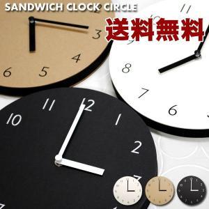 送料無料 SANDWICH CLOCK サークル hat-shop