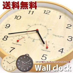 送料無料 掛け時計 W5771 サイレントムーブメント hat-shop