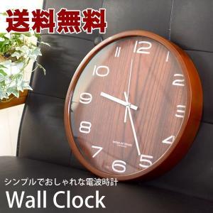 送料無料 木製フレーム 壁掛け電波時計 パターン8 hat-shop