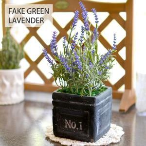 観葉植物 フェイクグリーン  ラベンダー yw14007|hat-shop