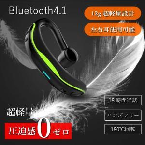 USB3ポート 4.1A対応 iPhone7 iPhone6s スマホ カーチャージャー シガーソケット 車載 充電器 高速 急速 充電 アイフォン スマホ タブレット iPad対応12V車|hatano-store