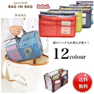 送料無料 バッグインバッグ bag in bag 整理 収納達人 トートバッグ 通勤ビジネスバッグ用多機能整理ポーチ 軽い 使いやすい たっぷり収納 男女兼用|hatano-store