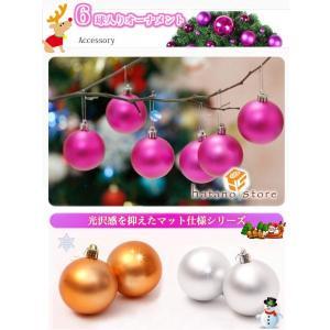 X'mas クリスマス ツリー飾り ボールオーナメント 6球入り 北欧 雑貨 インテリア 庭飾り イベント道具|hatano-store