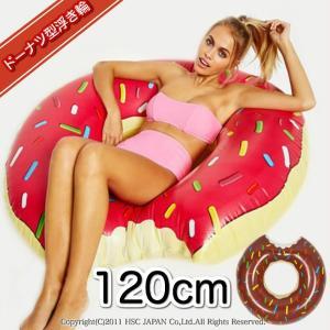 ドーナツ型 浮き輪 大人用 キッズ用 70/120cmサイズ 2色 浮き具 プール 遊具 海 アウトドア アイテム 送料無料 hatano-store