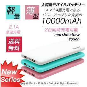 モバイルバッテリー  iphone 充電器 大容量 1000...