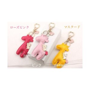 [送料無料メール便]キリンに小熊っ子くっつきキーホルダー ピンク/マスタード/ローズピンク|hatano-store