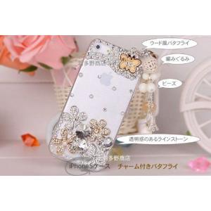 iPhone5 iPhone5S ケース バタフライ 蝶々|hatano-store