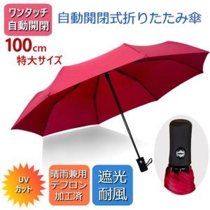 UV紫外線カット てりふり青空に雲 晴雨兼用ジャンプ傘 男女兼用 60cm 日よけ アンブレラ メンズ レディース 日用雑貨 春夏 ブルースカイ 傘立て|hatano-store