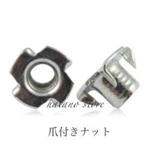 爪付Tナット 規格 (100)入数100 クライミングホールド クライミング トレッキング 登山用品 スポーツ用品,|hatano-store