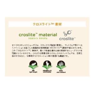 クロックス クロックバンド【全3色】/男女兼用/22〜29cm/11016 hatarakufuku 04
