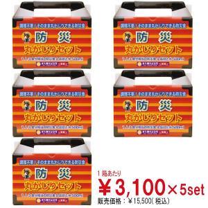 防災丸かじりミリメシセット(1人3食分)5個セット(3年保存)1503
