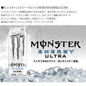 アサヒ飲料 モンスターエナジー 355ml×4...の詳細画像3
