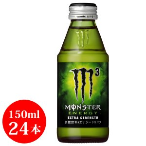 モンスターエナジーM3  150ml瓶×24本 エナジードリンク アサヒ飲料  送料無料 一部地域を除く|hatasyou-ten