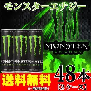 モンスターエナジー  355ml×48本 24本×2ケース エナジードリンク アサヒ飲料  送料無料 一部地域を除く|hatasyou-ten