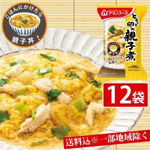 フリーズドライ まとめ買い 間食 夜食 女性に人気 アマノフーズ  小さめどんぶり親子丼 4食×3箱 計12食 送料無料 一部地域を除く hatasyou-ten