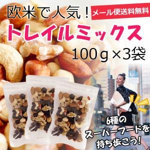 ダイエット中の空腹感に!【メール便送料無料】6種のスーパーフ...