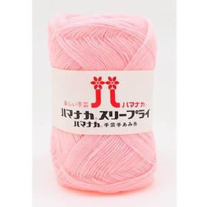 Hamanaka ハマナカ スリーープライ THREE PLY バラ1玉のお値段です 毛糸 手芸 手作り 洋裁|hatawa-koko