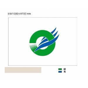 安全旗 天竺 90x125センチ 2色 社名入り 足場養生シート1800x3600 hatawa-koko