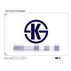 社旗 エクスラン 70x105センチ 2色 の場合 白地 以外に 2色です。 hatawa-koko