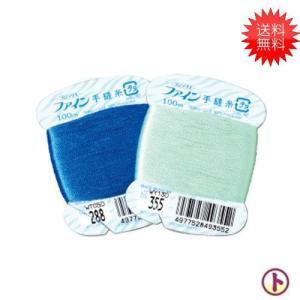 フジックス ファイン手縫糸 100mカード巻 3枚以上で ご希望の色備考欄にご記入ください 手芸 手作り 洋裁|hatawa-koko