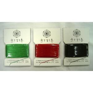 京てまリ糸 手毬糸 キュプラ100% 50 板巻 3枚以上で 備考欄に色番号ご記入ください 手芸 手作り 洋裁|hatawa-koko