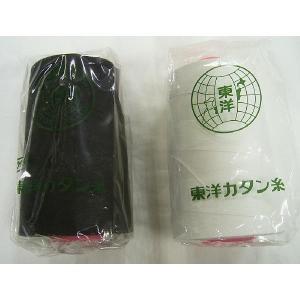 東洋紡 カタン糸 綿100% 60番 50番 5000mボビン巻 手芸 手作り 洋裁|hatawa-koko