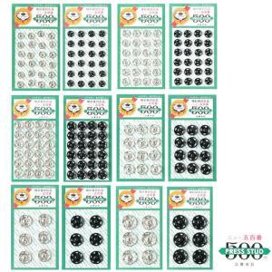 500番 スナップボタン 6,7,8.10,12,14mm お色白または黒 サイズとお色をお選びください 手芸 手作り|hatawa-koko