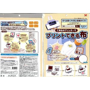 ネームラベルA4アイロン接着タイプ TK Kawaguchi 11-271 手芸 手作り 洋裁 hatawa-koko
