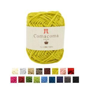 Hamanaka ハマナカ コマコマ comacomaバラ1...