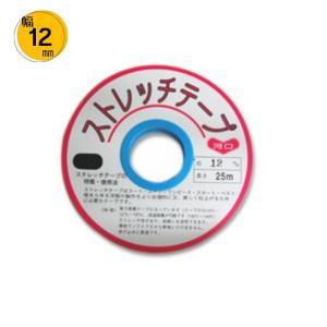 TK KAWAGUCHI ストレッチテープ 黒 幅12mm 25m巻 5個セットのお得なお値段です 手芸 手作り 洋裁|hatawa-koko