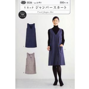 f1e9d1579b3b6 サンパターン 実物大型紙 おとなワンピース&スーツ Vネックジャンパースカート パターン 型紙 スカ