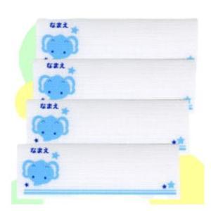 Pioneer パイオニア Orijinal シリーズ まいネーム 1袋4枚入り 3袋セットのお値段...