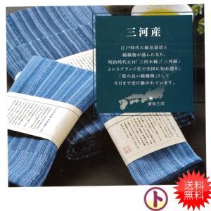 三河木綿 ハンドタオル 多重織ガーゼ 手芸 手作り 洋裁|hatawa-koko